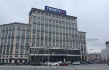 Готель Дніпрог