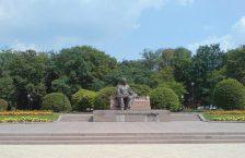 Парк ім. Рильського