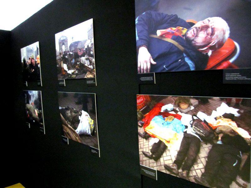 Майдан: більше ніж життя і смерть