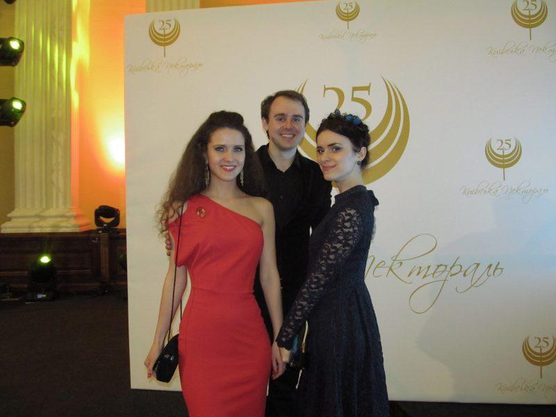 Олександр Вознюк, Лада Шиленко та Дар'я Литовченко