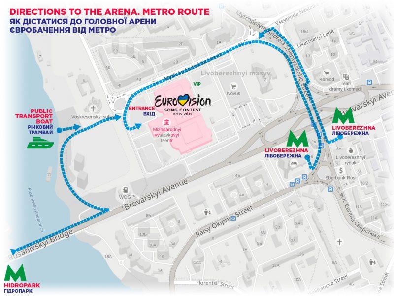 Схема руху до МВЦ на Євробачення