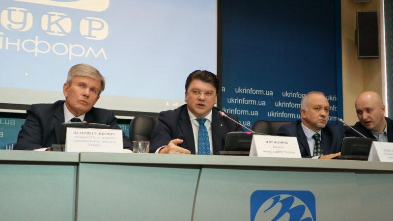 Національний паралімпійський комітет України та lifecell