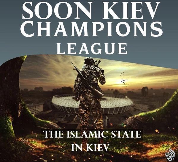 ІДІЛ у Києві