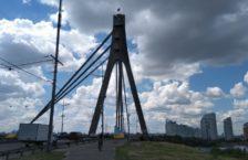 Північний міст