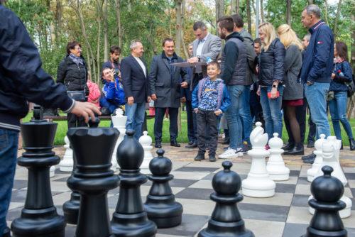 Сирецький парк шахи