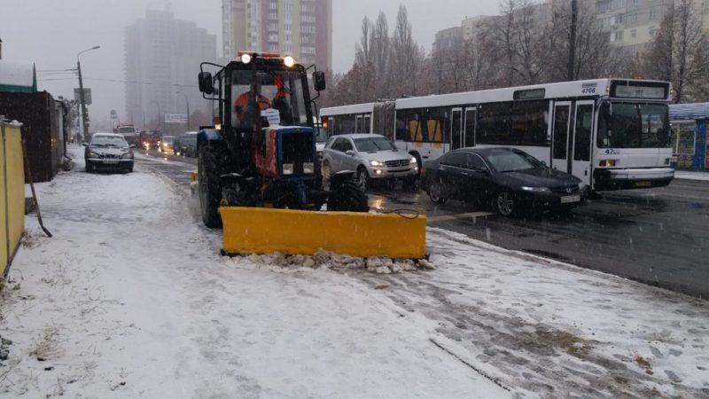 снігоприбирання