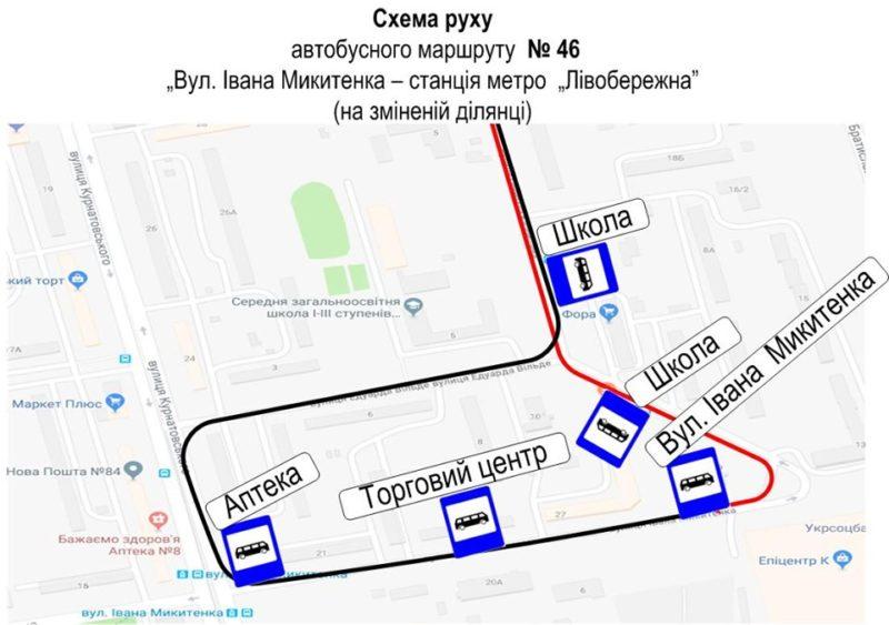 46 автобус