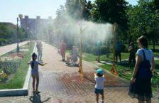 вода у парку
