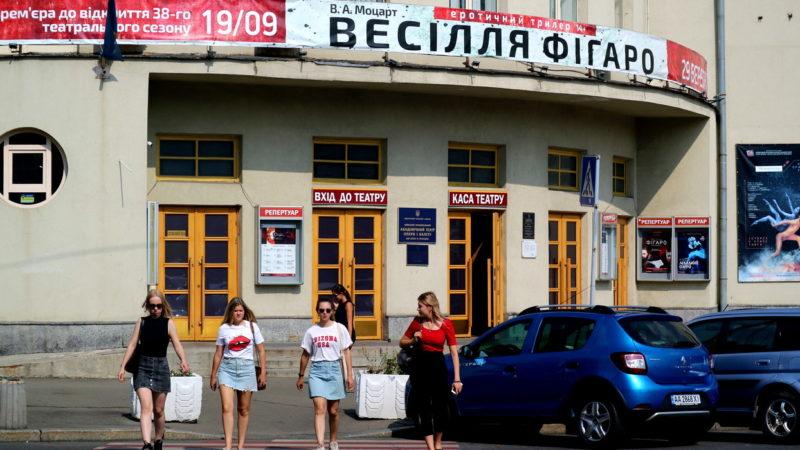 Київська опера