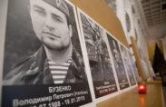 Захисники Донецького аероропорту