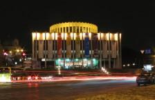 Український дім