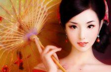Мистецтво Чжень Шань Жень