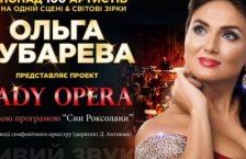 Lady Opera