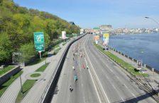рух марафон