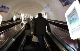 ескалатор