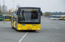 МАЗ автобус