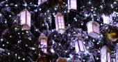 головна новорічна ялинка