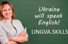 Lingva.Skills