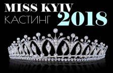 Міс Київ