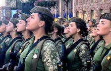 жінки армія
