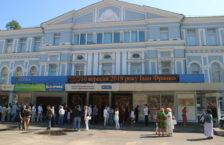 Театр Франка