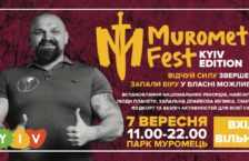 Muromets Fest Kyiv Edition