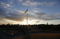 найбільший прапор України