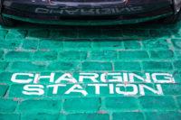 парковка, зарядка